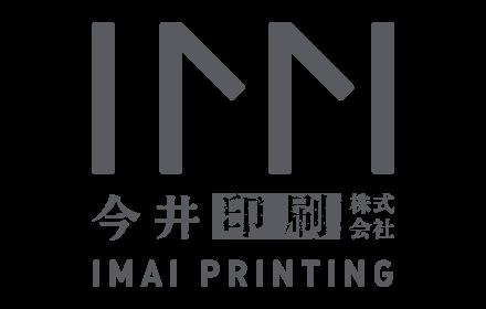 今井印刷株式会社